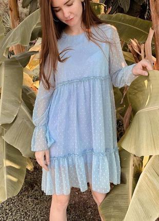 Голубое платье сетка свободного кроя