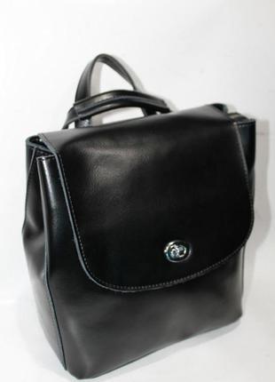 Женский кожаный рюкзак портфель шкіряний жіночий
