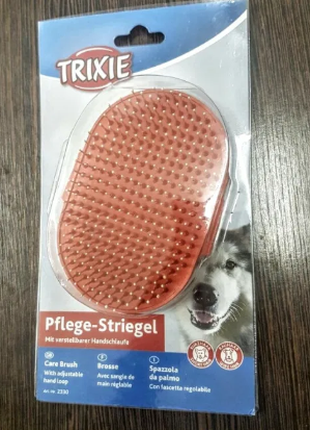Щетка новая для собак-уход за шерстью