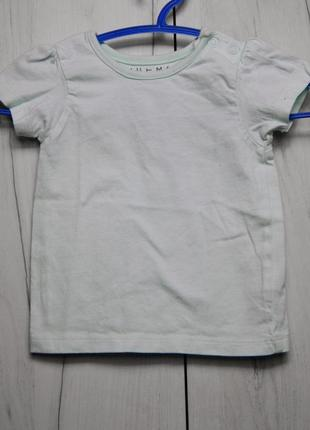 Бирюзовая футболка для малыша