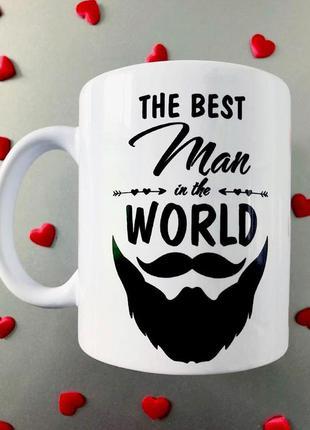 Подарок чашка парню мужу