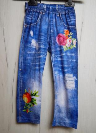 """Лосины """"джинсы"""" с цветами"""