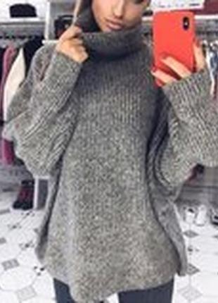 Женский теплый объемный свитер под горло в стиле zara темно-серый