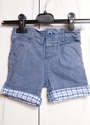 Короткие шорты с подворотом