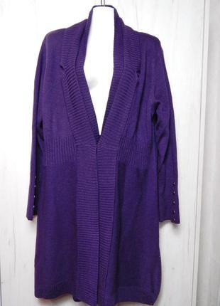 Фиолетовый кардиган до колен на застежке