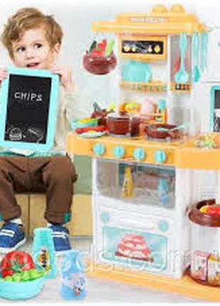 Большая детская игрушечная кухня с водой и звуком 889-151 желтая,