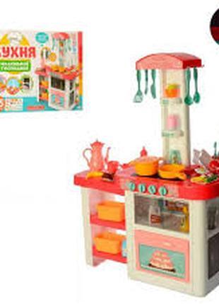 Большая детская кухня с духовкой и водой 889-59 розовая, 40 предм