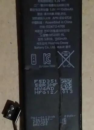 акумулятор Iphone 4s
