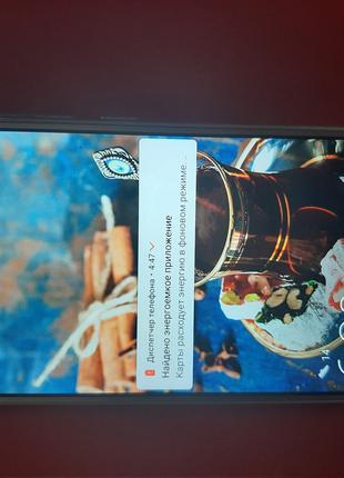 Смартфон Huawei P8 Lite Gold