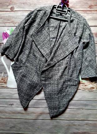 Стильный пиджак накидка кардиган оверсайс