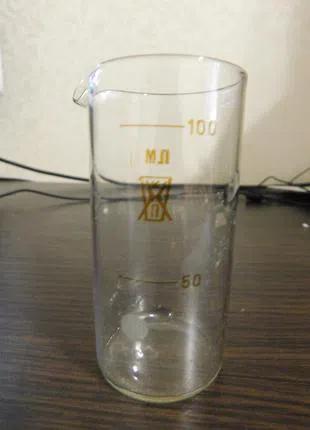 Стакан мерный химический 100 мл (СССР)
