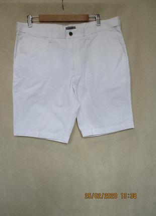 Белые короткие коттоновые шорты