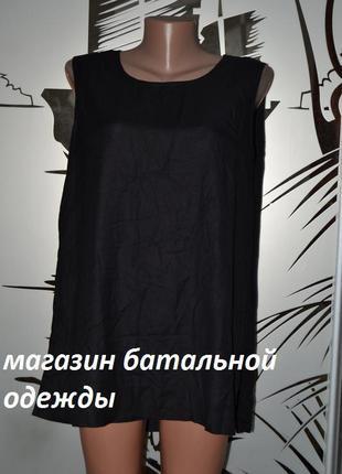 Майка блузка вискоза 100%