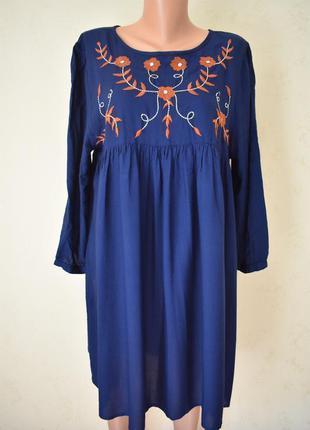 Натуральное платье с вышивкой с вышивкой