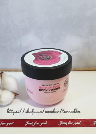 Йогурт для тела the body shop - british rose #розвантажуюсь