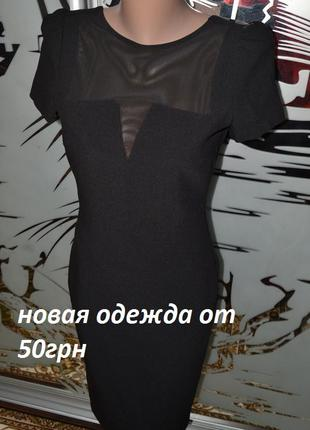 Сексуальное платье миди классика вечернее стиль изысканность