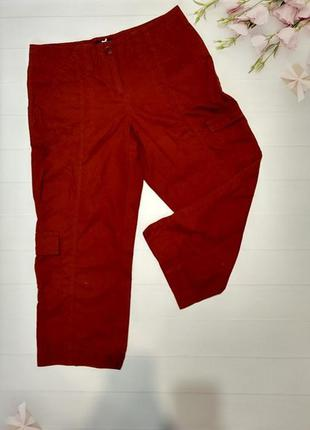 Штаны легкие летние котоновые капри штани бордо с карманами