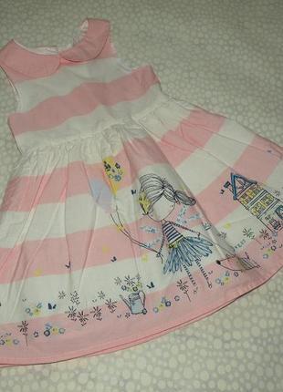 Платье с девочкой 1-2 года