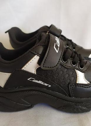 Распродажа. кроссовки для мальчика 26-30 размер