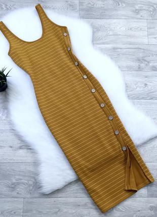 Платье миди с актуальными пуговками