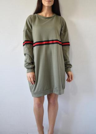 Платье select