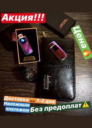 Мужской кошелёк Baellerry Leather портмоне / клатч / бумажник