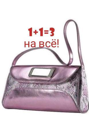 🎁1+1=3 фирменная сиреневая сумка клатч с зеркальцем от валенти...
