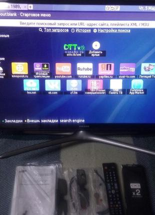 "Телевизор Samsung SmartTV UE32F5500 32"", FullHD, WiFi, T2"