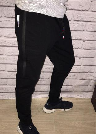 Мужские спортивные штаны
