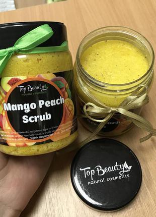 """Органический скраб для лица и тела с кокосовым маслом """"манго-п..."""