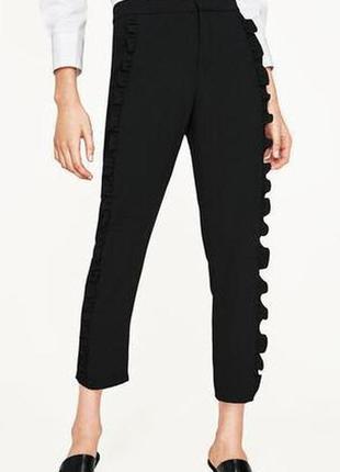 Шикарные брендовые укороченные стильные модные брюки с рюшами ...