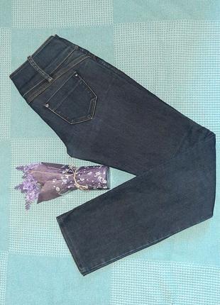 Джинсы темно- синие