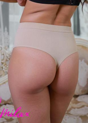 Корректирующие утягивающие стринги нижнее белье