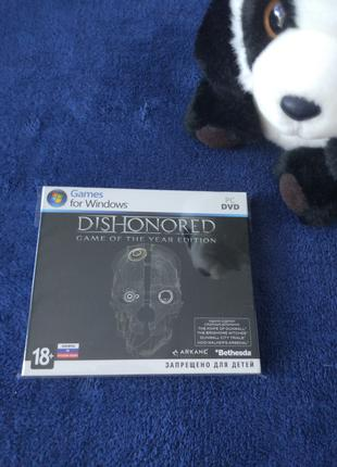 игра Dishonored PC GOTY