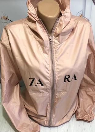 Стильна вітровка /легка курточка