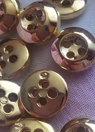 Пуговички золотые в ассортименте на 4 дырочки