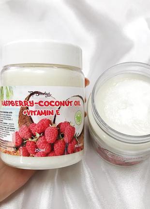 """Ароматизированное кокосовое масло для тела и волос """"малина"""" to..."""