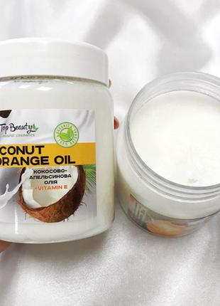 """Ароматизированное кокосовое масло для волос и тела """"апельсин"""" ..."""