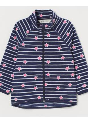 H&m детская флисовая кофта на молнии для девочки