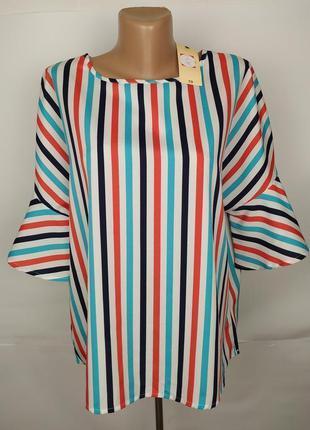Блуза стильная легкая в полоску papaya uk 16/44/xl
