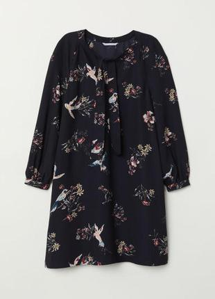 Модное шелковое платье миди