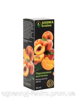 Масло персиковых косточек 50мл. Aroma Kraina