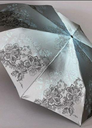 Зонт женский полуавтомат ArtRain голубой