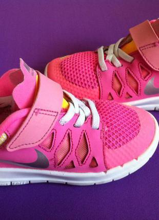 Ультралегкие и мега стильные кроссовки nike free 5 размер 26,5...