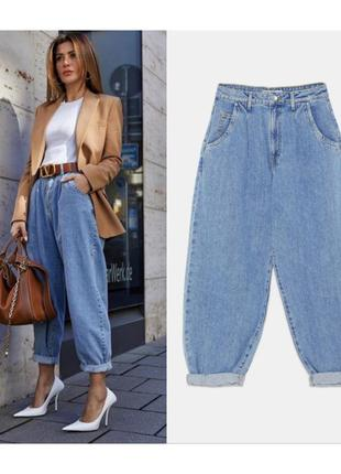 Голубые джинсы слоучи,джинсы балон