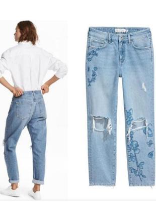 Голубые джинсы с ыышивкой