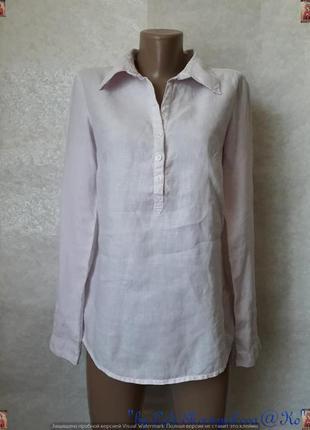 Фирменная h&m блуза/рубашка со 100 % льна приятного пудровго ц...