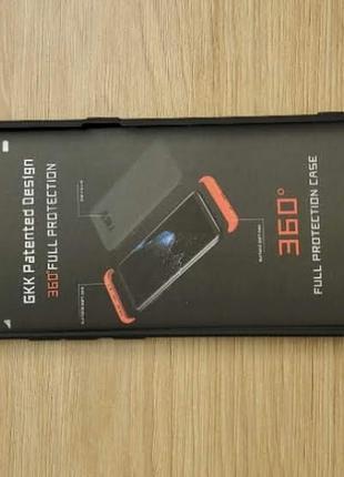 Защитный чехол для Samsung Galaxy Note 8