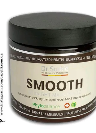 Dr.Sorbie маска Smooth Straight Mask Forte
