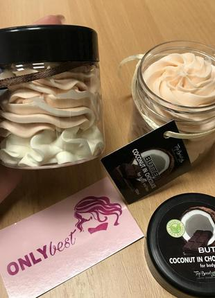 """Баттер-суфле (крем для тела) """"кокос в шоколаде"""" top beauty к.1..."""
